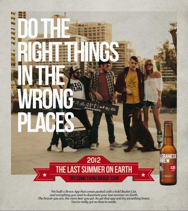 the-last-summer-on-earth-lebanese-brew-21.jpg