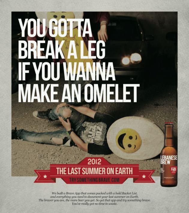 try-something-brave-lebanese-brew-6.jpg