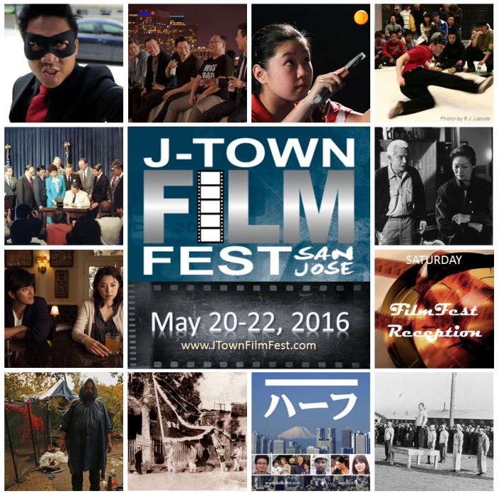 j-town-film-fest-grid-graphic-v21.png