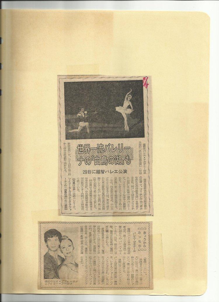 1973 Japan