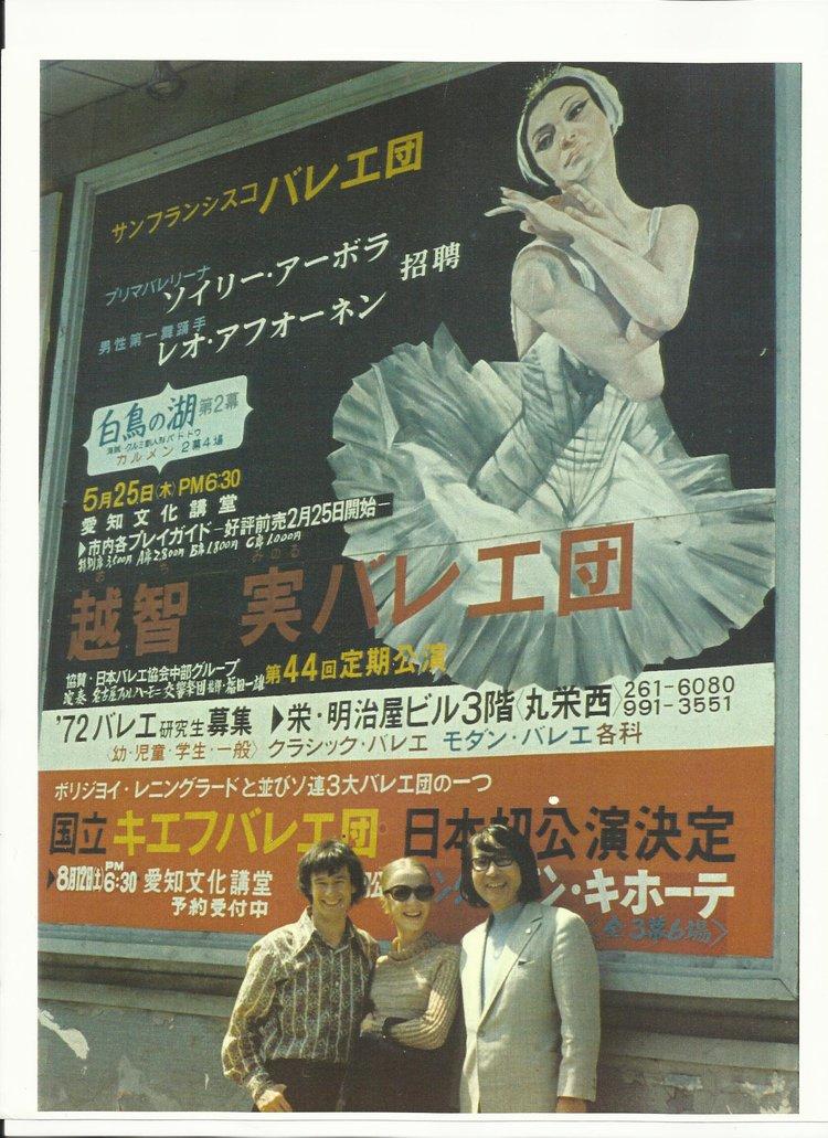 1972 Japan