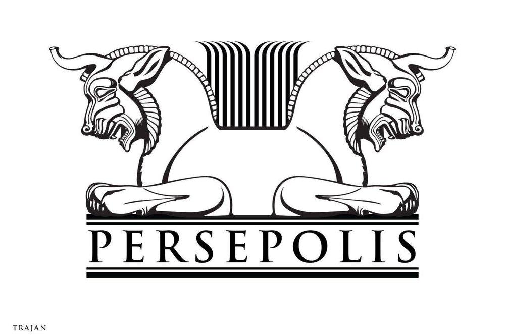 Persepolis Supermarket