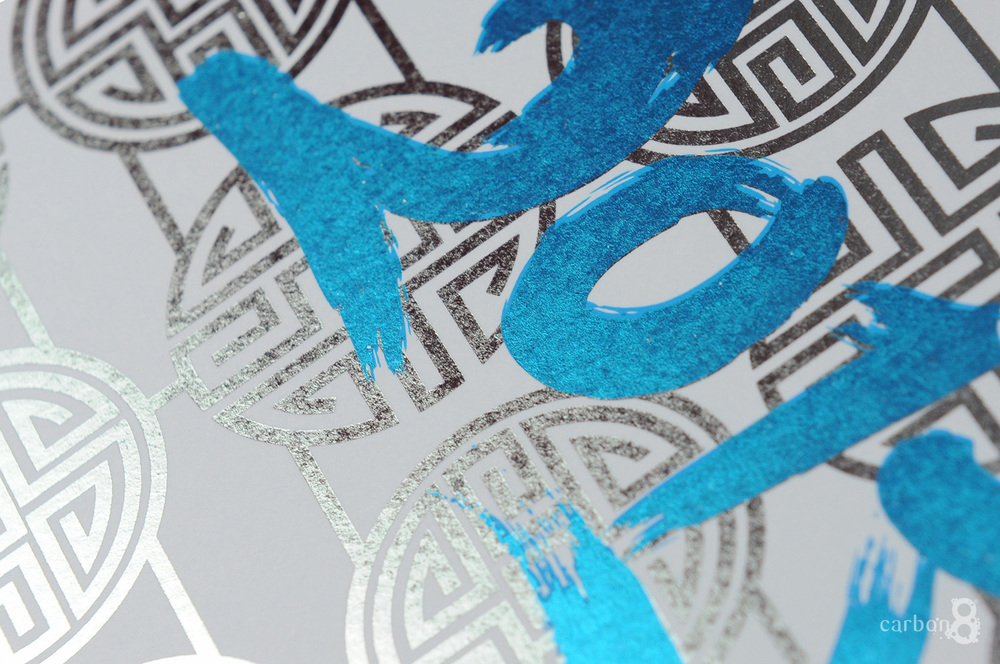 Digital foil printing example