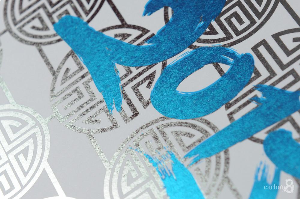 Digital foil printing example