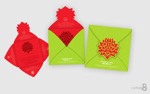 carbon8 shanghai tang die cut fold out invitations