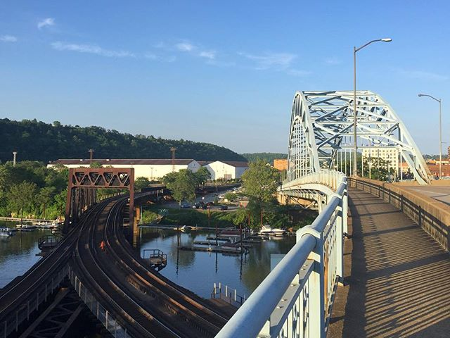 #steelvalleytrail #mckeesport