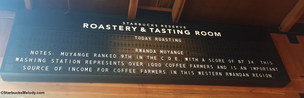 2 - 1 - 20160305_090016[1] rwanda muyange coffee.jpg