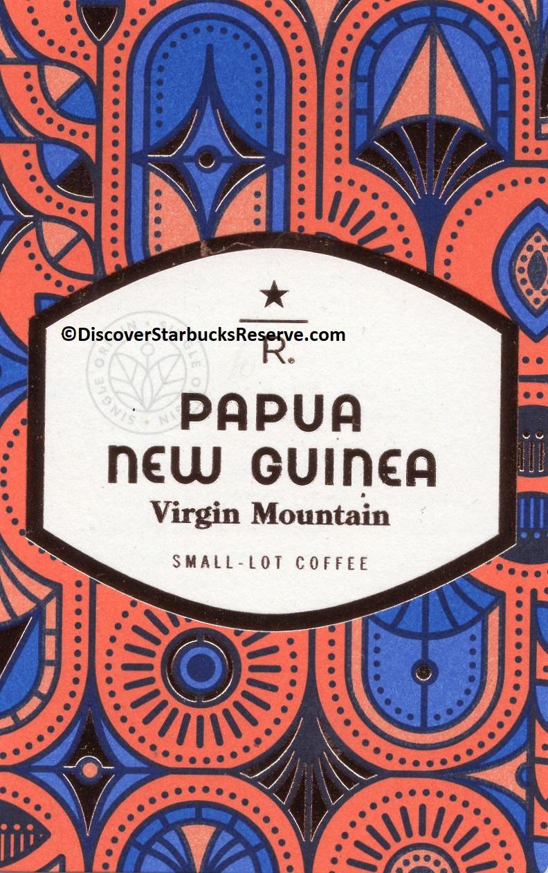 front of papua new guinea virgin mountain.jpg