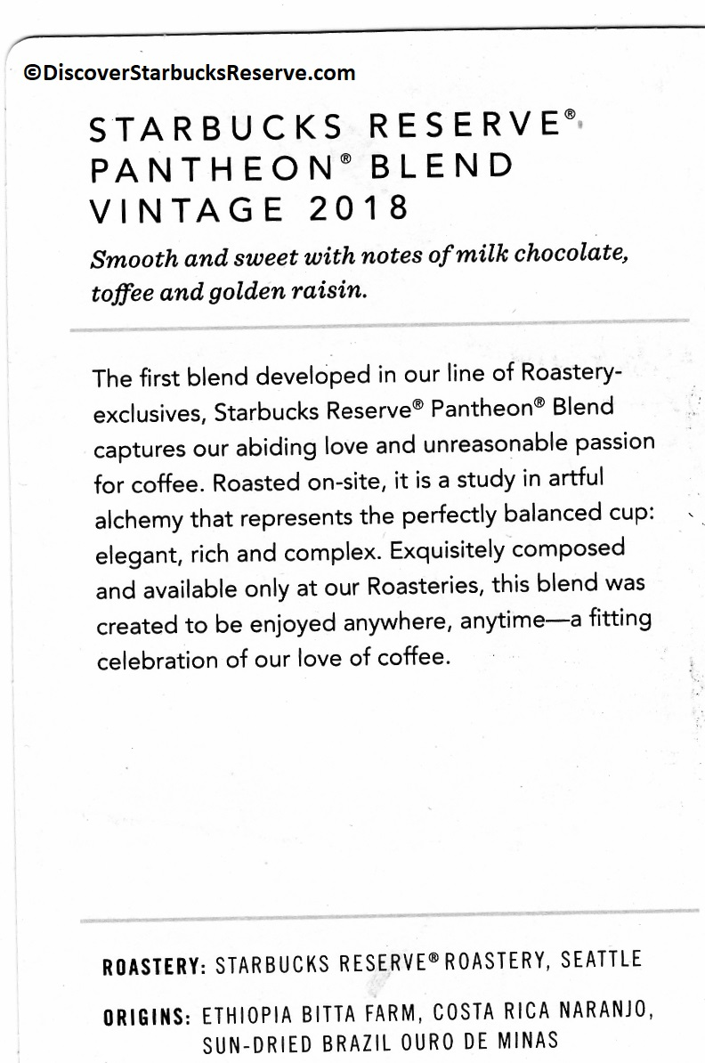 2 - 1- back of Pantheon Blend Vintage 2018.jpg