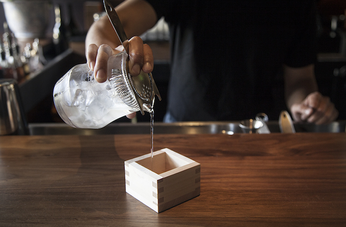 Bar-Goto-Cedar-Sake-Cup.jpg