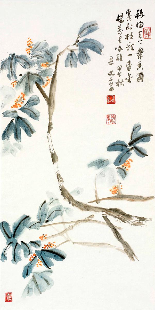 1 Song Wenjing Art.jpg