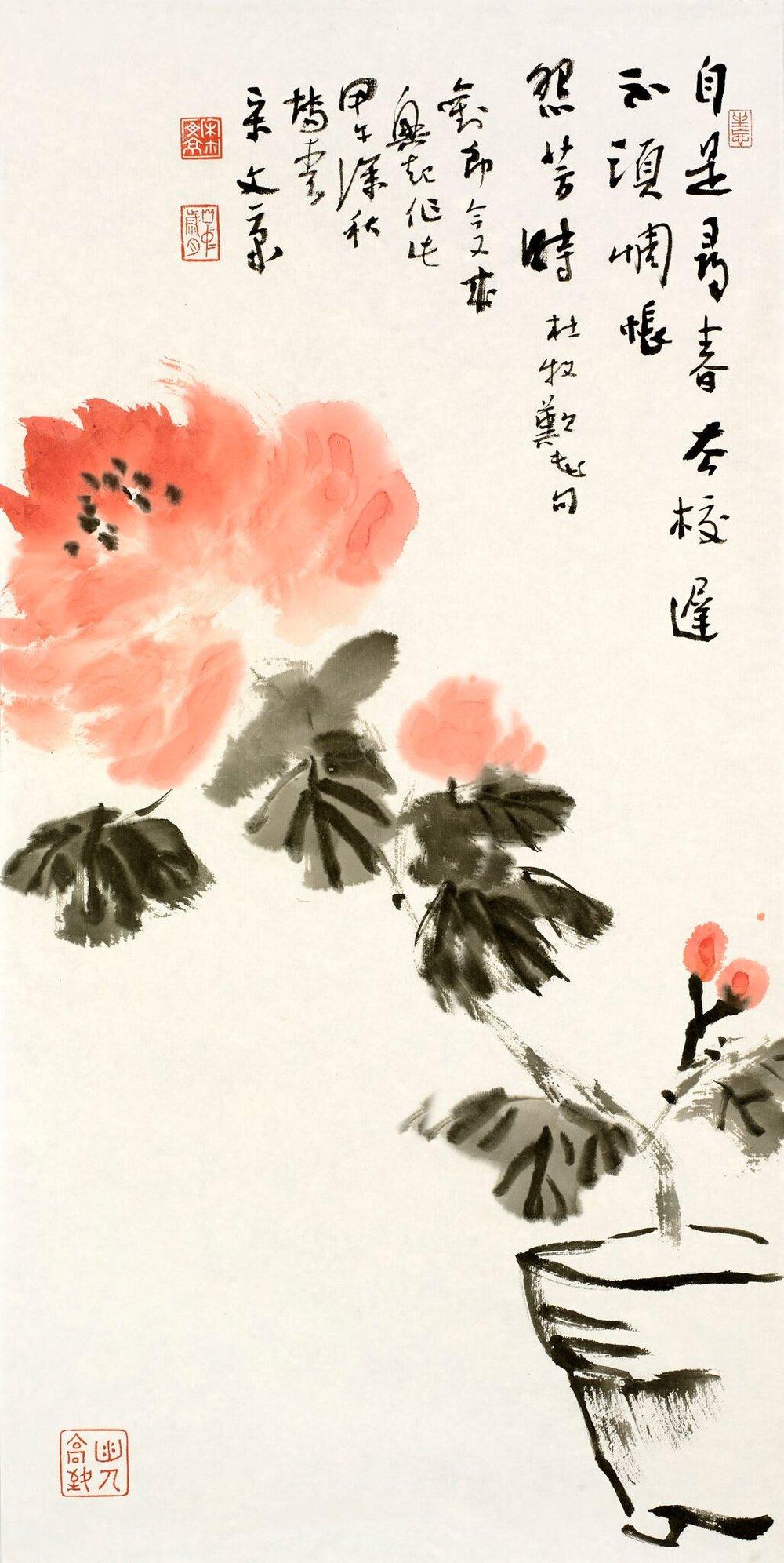 3 Song Wenjing Art.jpg