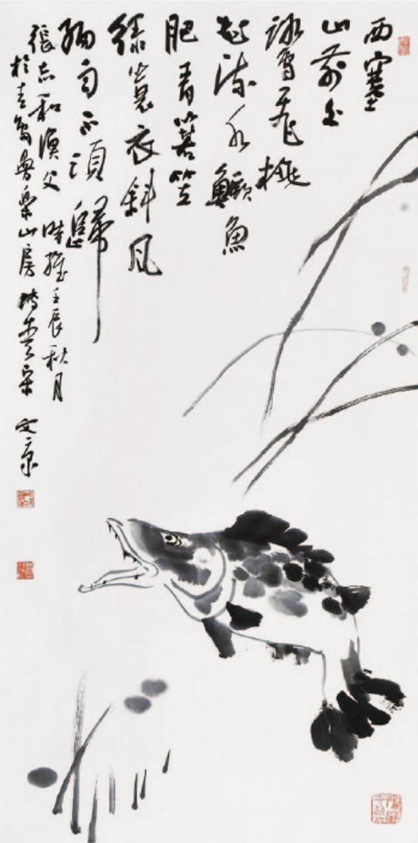 4 Song Wenjing Art.jpg