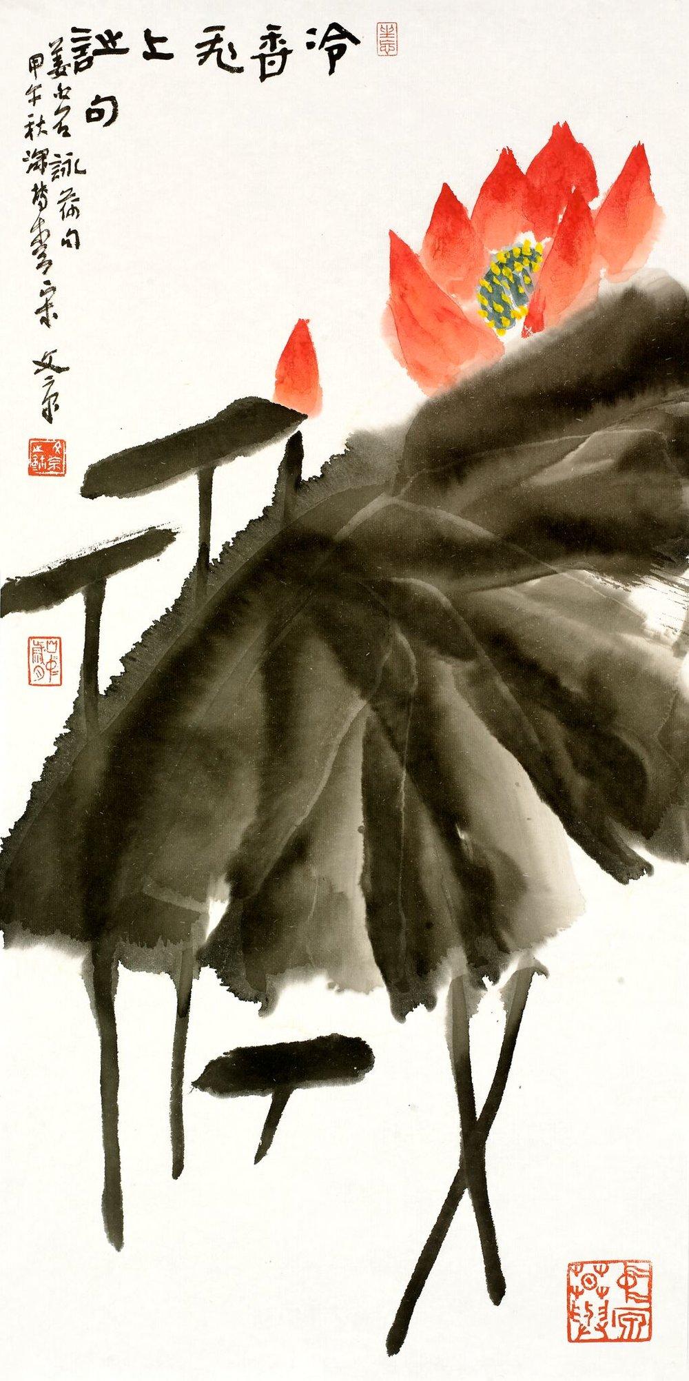 5 Song Wenjing Art.jpg