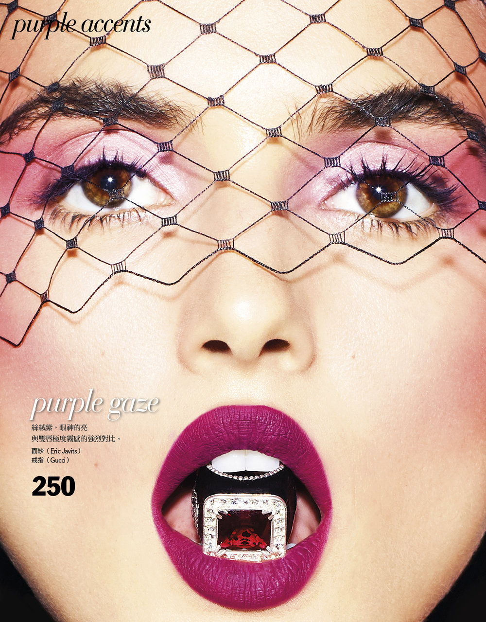 Blanca Padilla for VOGUE Taiwan by Enrique Vega [Layout]4.jpg