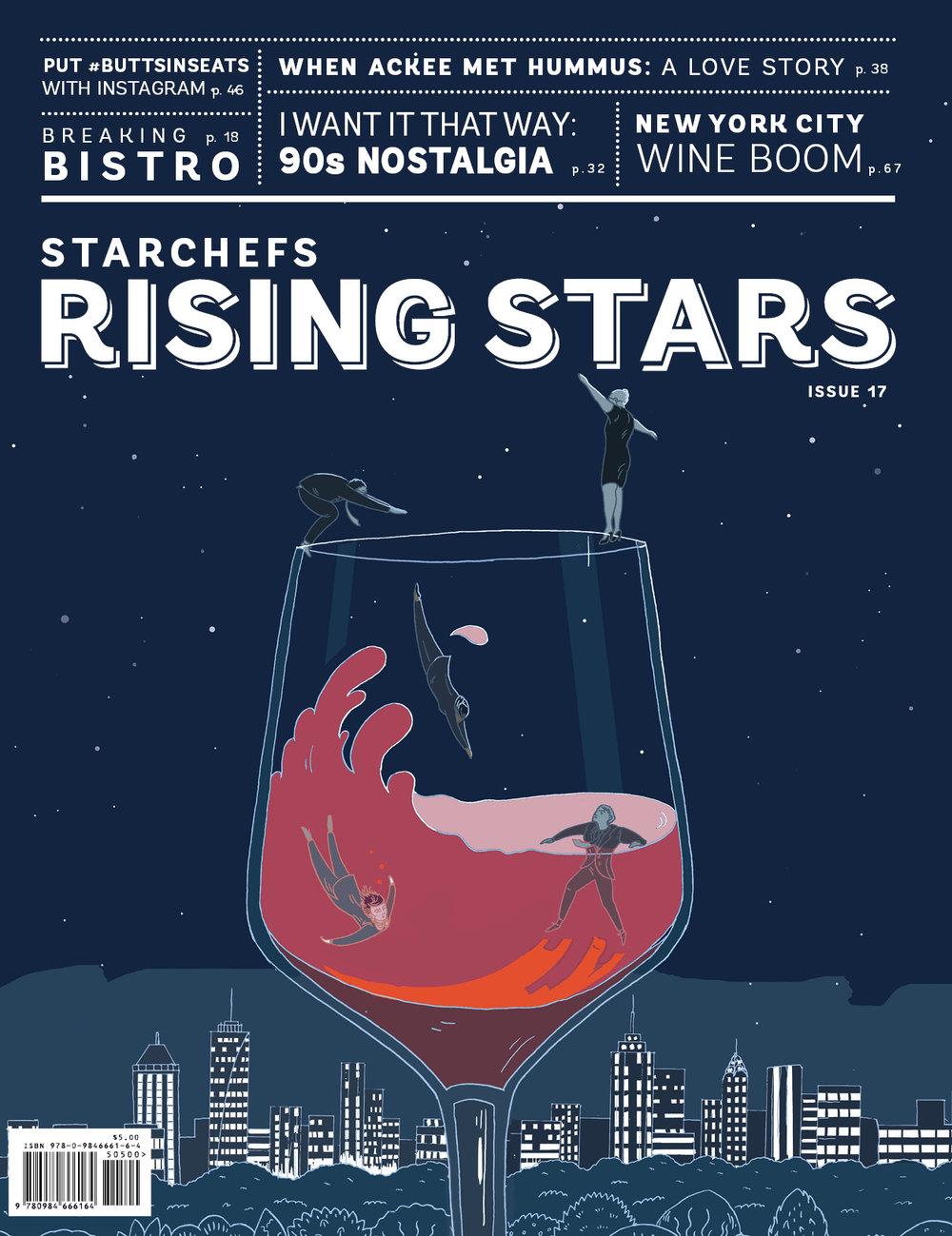 rsny2017-magazine-cover.jpg
