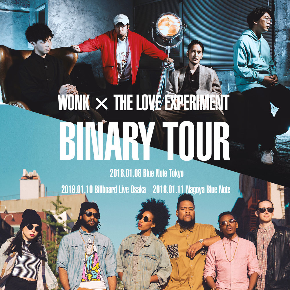 BINARY TOUR flyer.jpg
