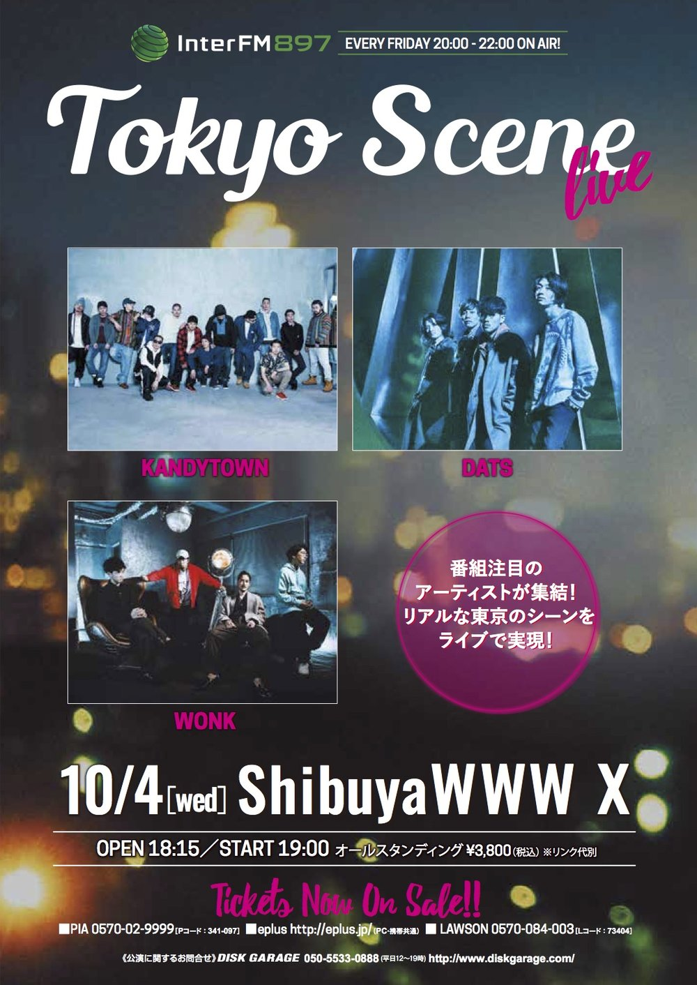 TokyoSceneLIVEflyer..jpg