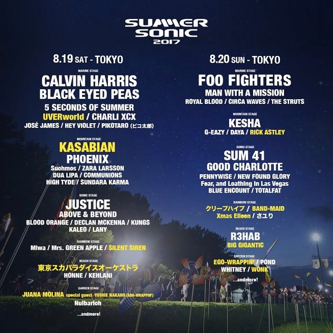 summer sonic flyer.jpeg