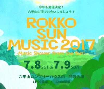 rokko sun festival flyer.png