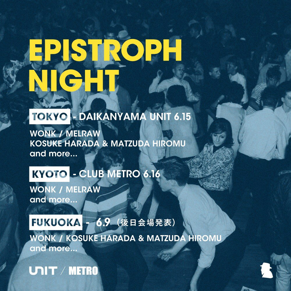 epistrophnight .jpg