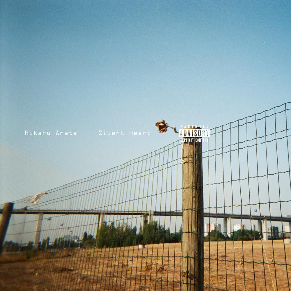 Hikaru_Arata_single_SilentHeart_jacket.png