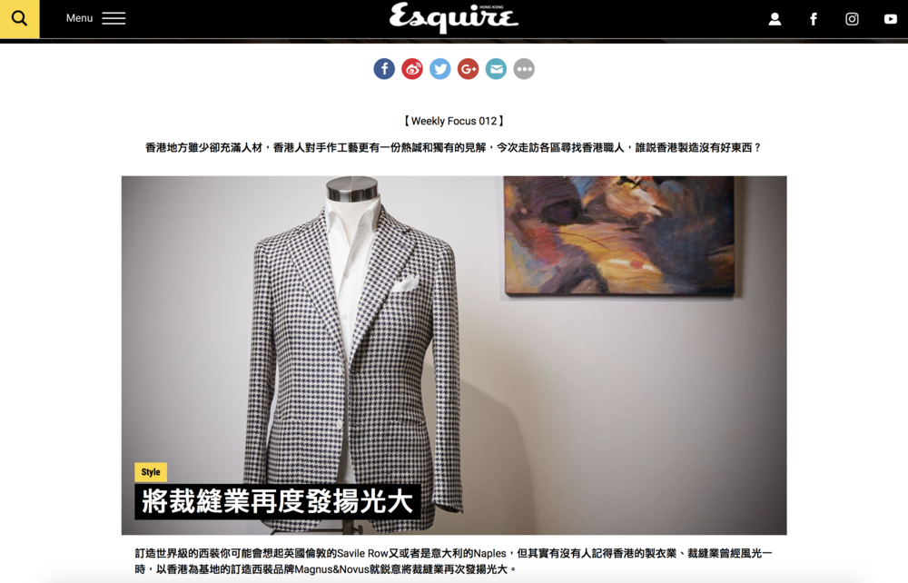 Magnus & Novus x Esquire - Finest Bespoke Tailor in Hong Kong