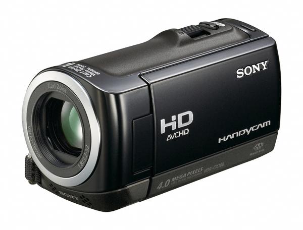 sony-hd-handycam.jpg