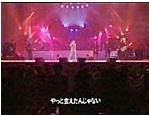 Michiyo Heike First Live Concert