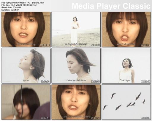 Music video for Daikirai