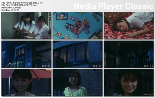 Screenshots from the movie