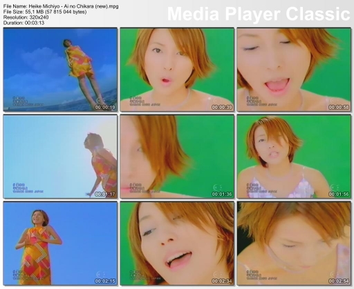 Music video for Ai no Chikara