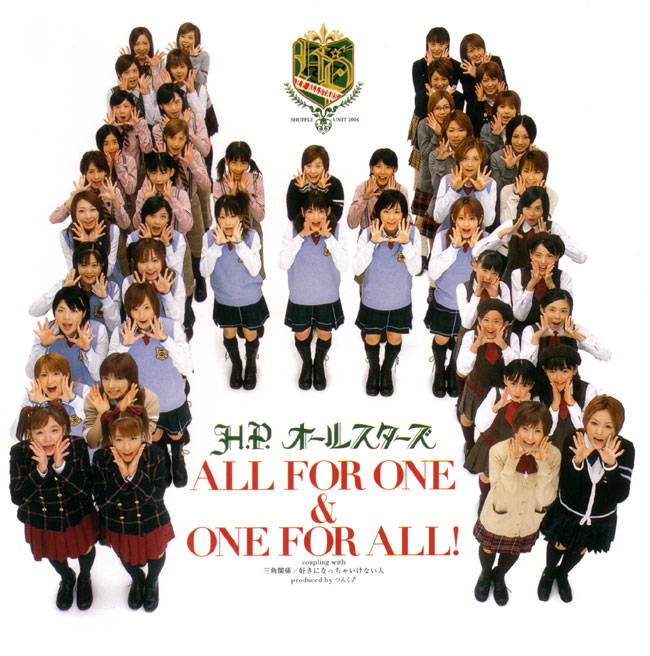 H!P All Stars One For All & All For One Reg Ed.jpg