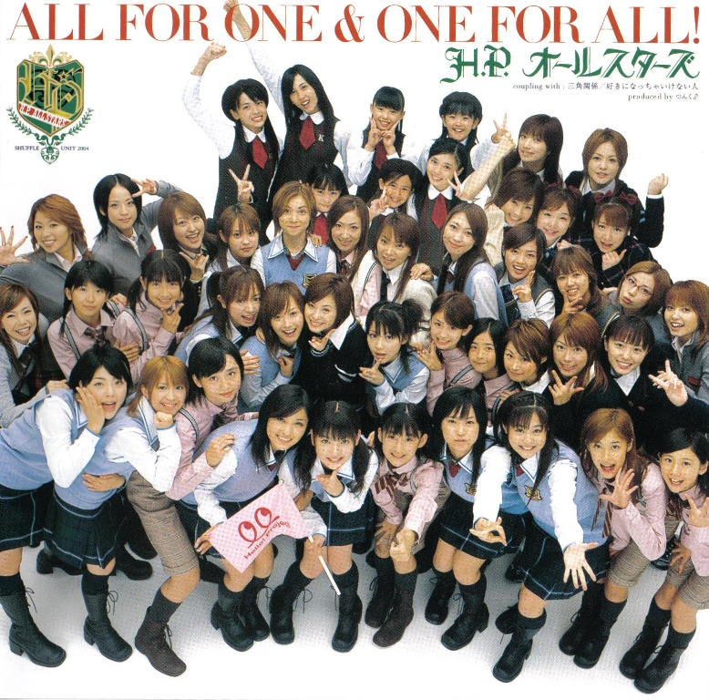 H!P All Stars One For All & All For One Lim Ed.jpg