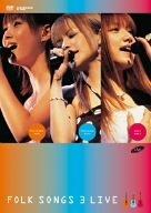 Hello! Project Folk Songs 3 DVD (re-release).jpg