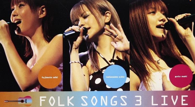Hello! Project Folk Songs 3 VHS.jpg