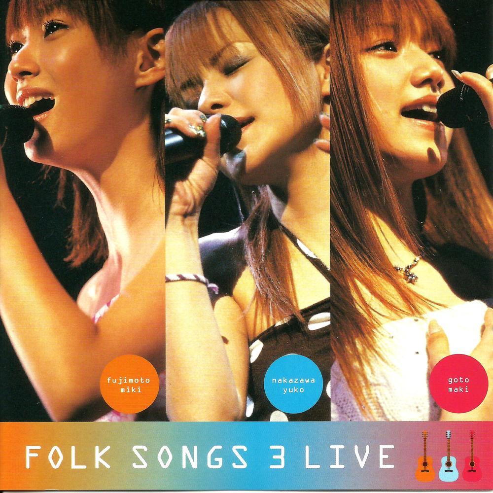 Hello! Project Folk Songs 3 DVD.jpg