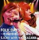 Hello! Project Folk Songs DVD.jpg