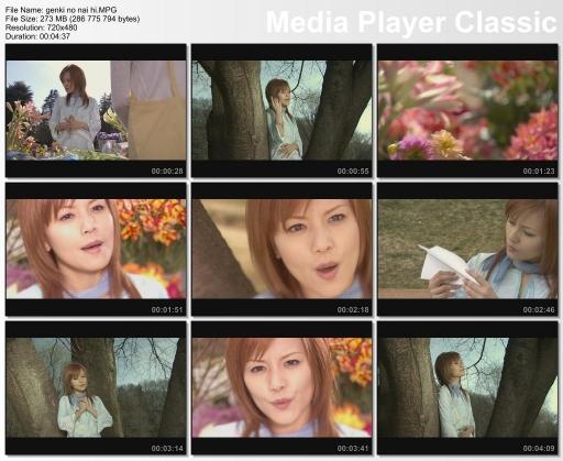 Music video for Genki no Nai Hi no Komoriuta