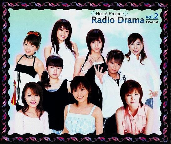 Hello! Project Radio Drama Osaka Vol. 2 Reg Ed.jpg