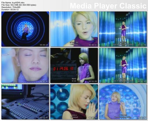 Music video for Kuyashi Namida Porori