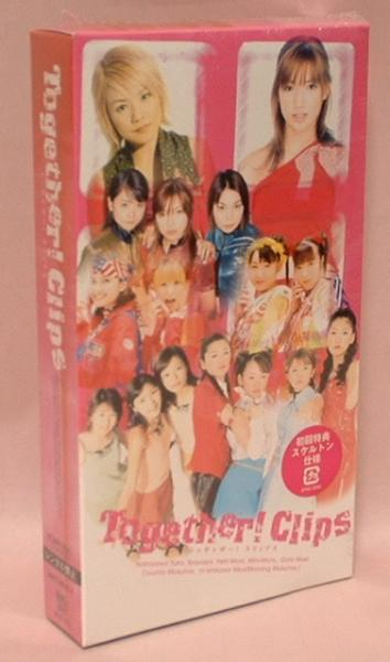 Hello Project Together Clips VHS.jpeg