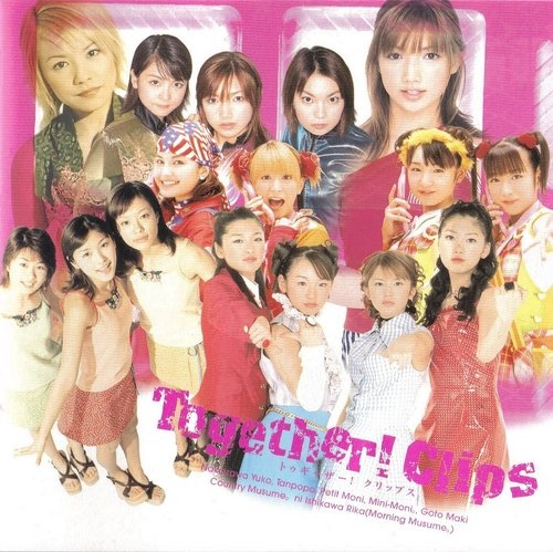 Hello Project Together Clips DVD.jpg