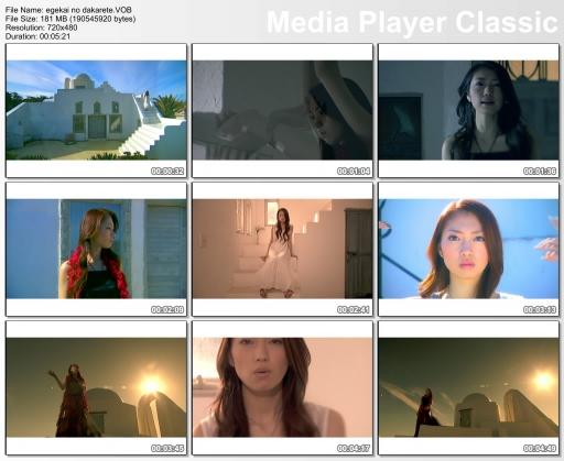 Aegekai ni Dakarete Music Video