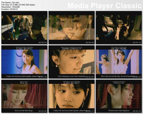 Music video for Kowarenai Ai ga Hoshii no