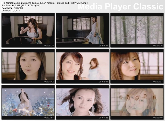 Music video for Bokura ga Ikiru My Asia