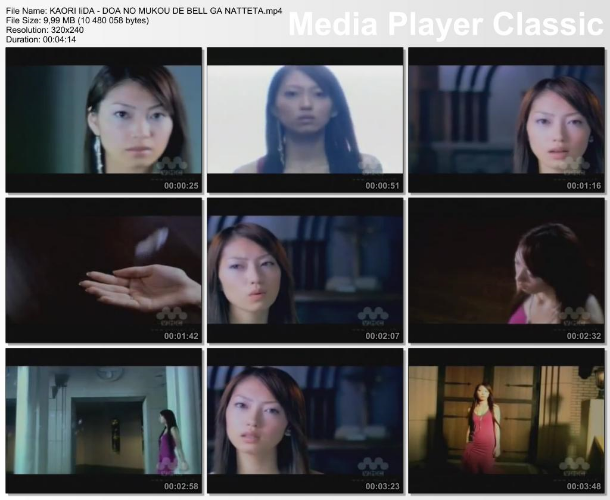 Music video for Door no Mukou de Bell ga Natteta