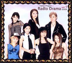 radio-drama-1-osaka-lim.jpg