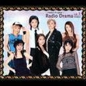 radio-drama-1-osaka-reg.jpg