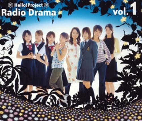 radio-drama-1-reg.jpg
